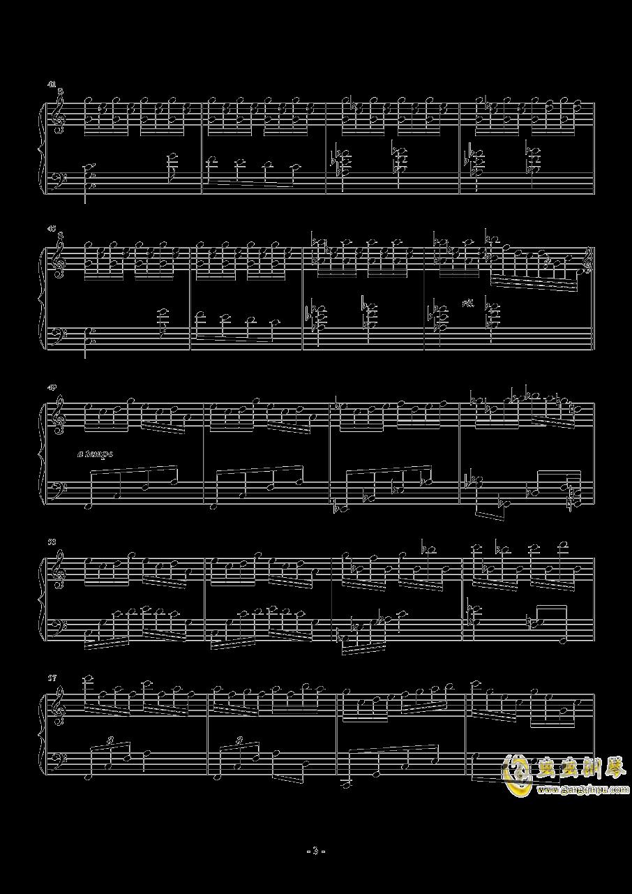 �缫�-新生钢琴谱 第3页