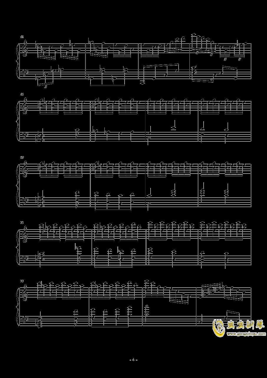 �缫�-新生钢琴谱 第4页