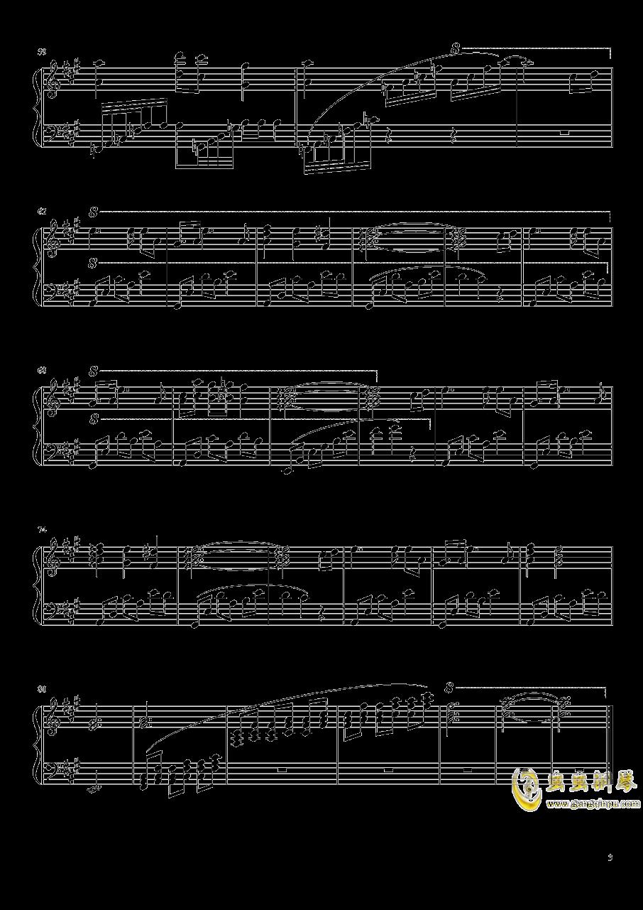 远方之旅(A Journey In The Distance)钢琴谱 第3页