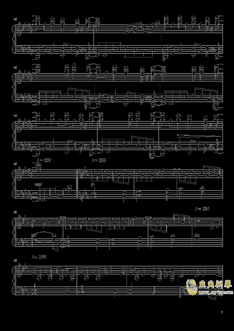 Colorful Path钢琴谱 第3页