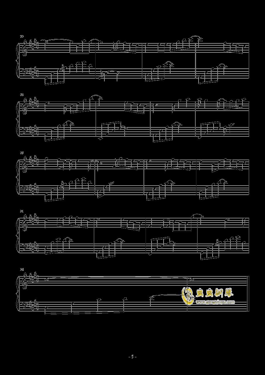 不仅仅是喜欢钢琴谱 第5页