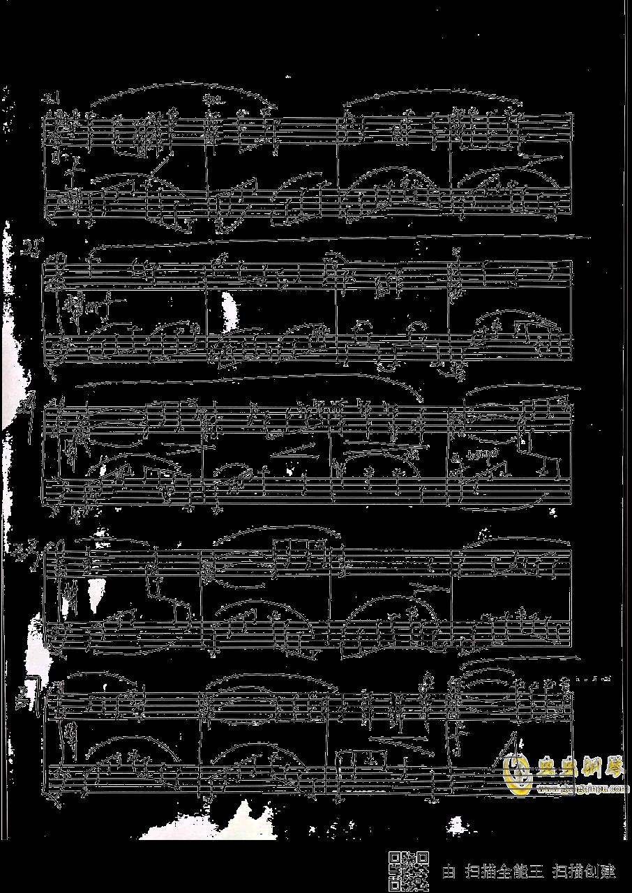 广志的回忆―ひろしの回想钢琴谱 第2页