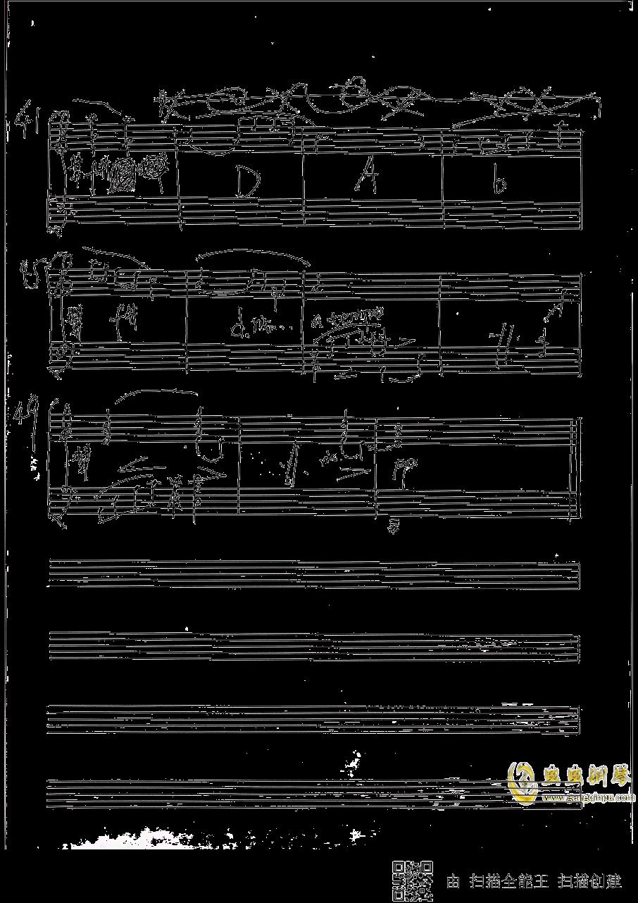 广志的回忆―ひろしの回想钢琴谱 第3页