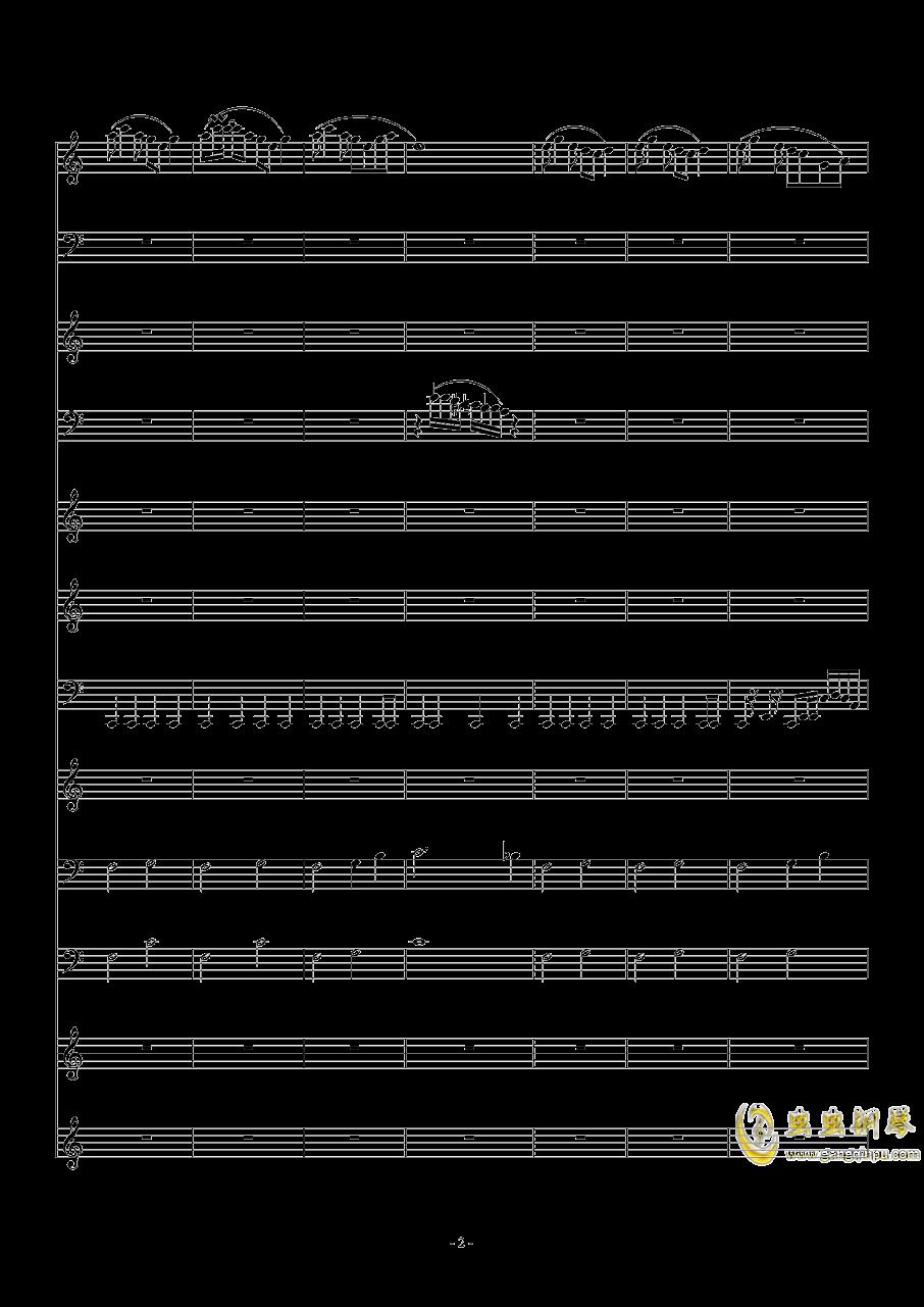 彩云追月青春版(总)钢琴谱 第2页
