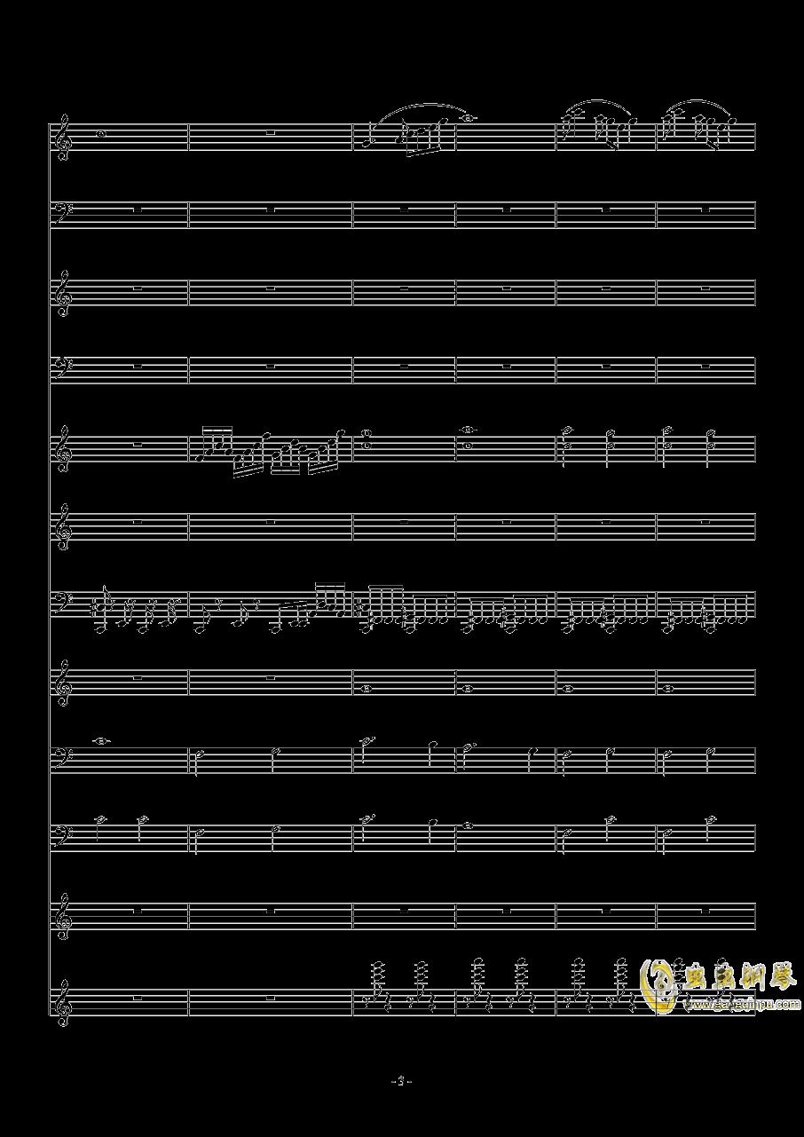彩云追月青春版(总)钢琴谱 第3页