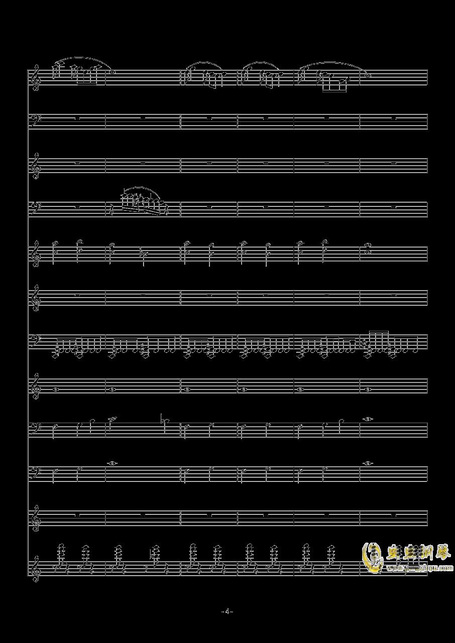 彩云追月青春版(总)钢琴谱 第4页