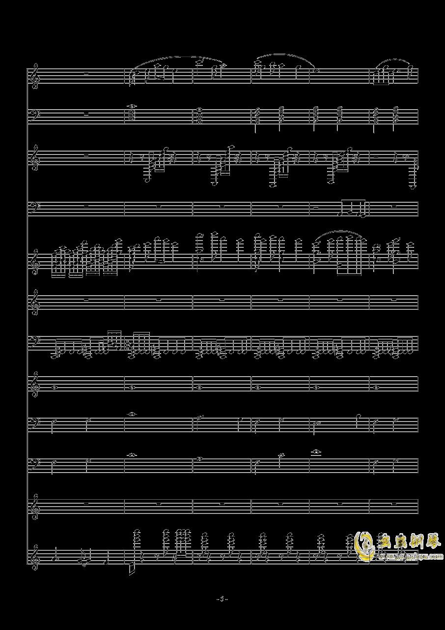 彩云追月青春版(总)钢琴谱 第5页