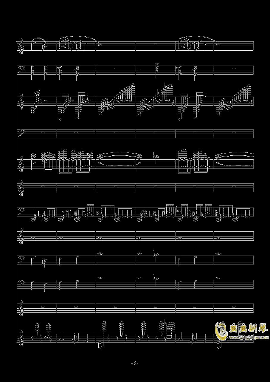 彩云追月青春版(总)钢琴谱 第6页