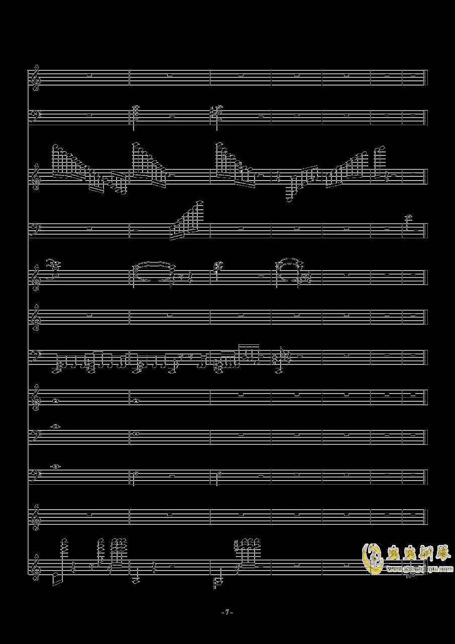 彩云追月青春版(总)钢琴谱 第7页