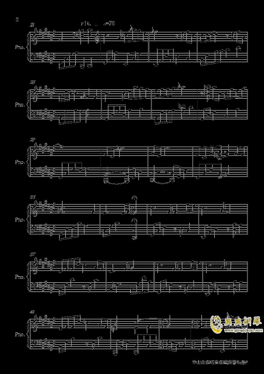 无关钢琴谱 第2页