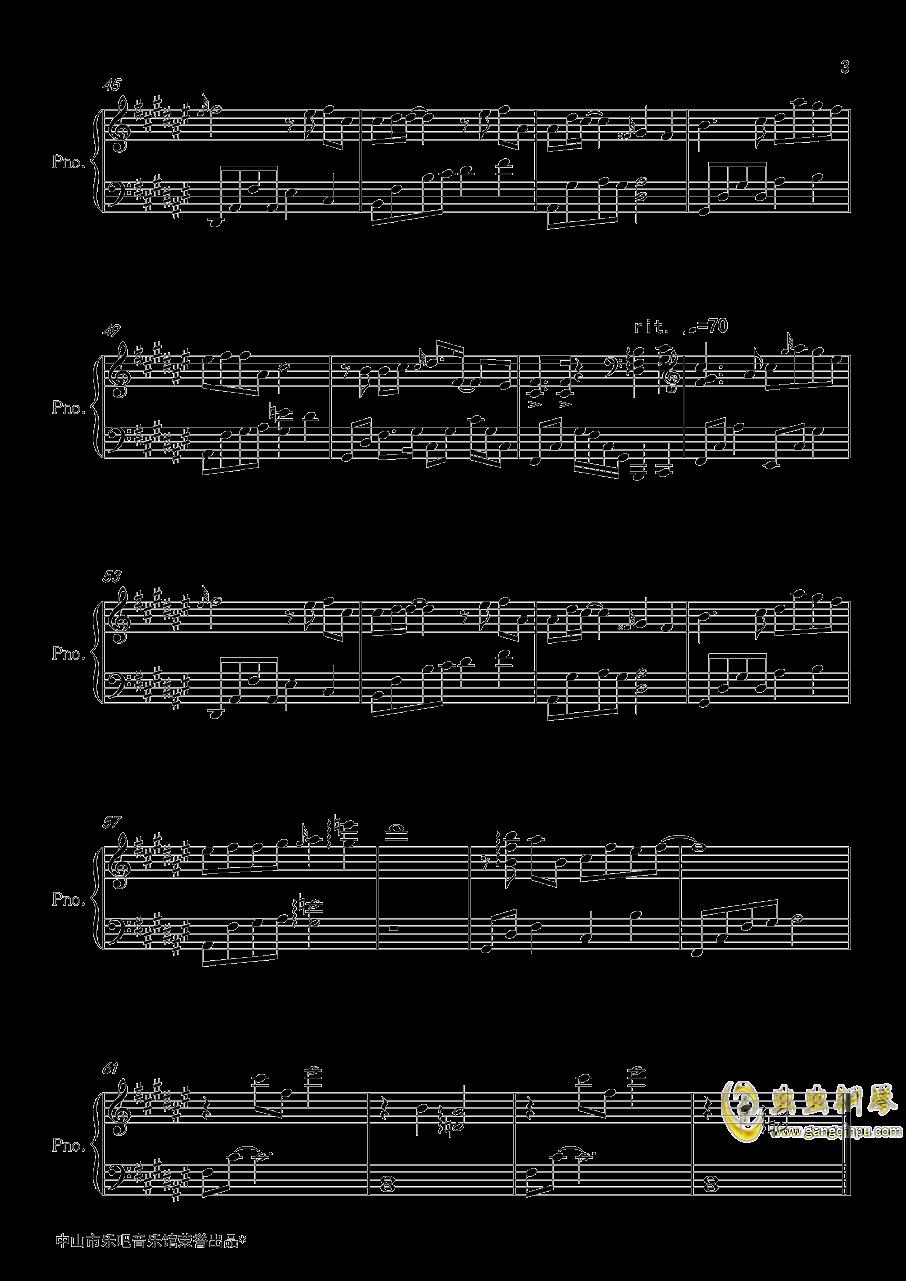 无关钢琴谱 第3页