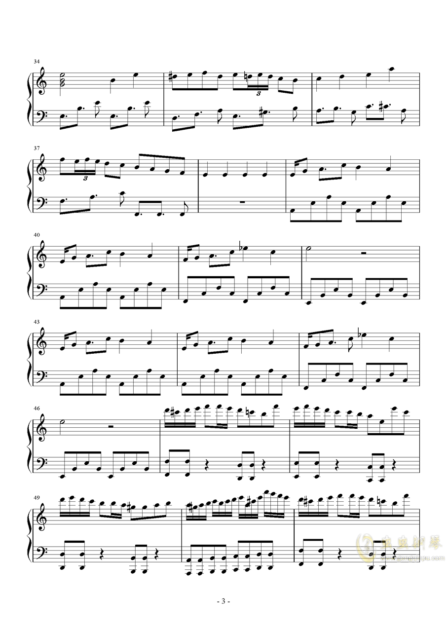 植物大战僵尸钢琴谱 第3页