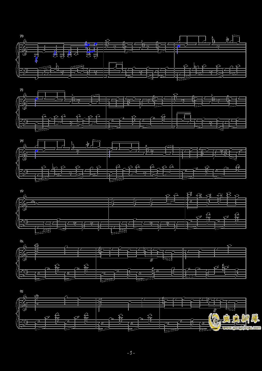 植物大战僵尸钢琴谱 第5页