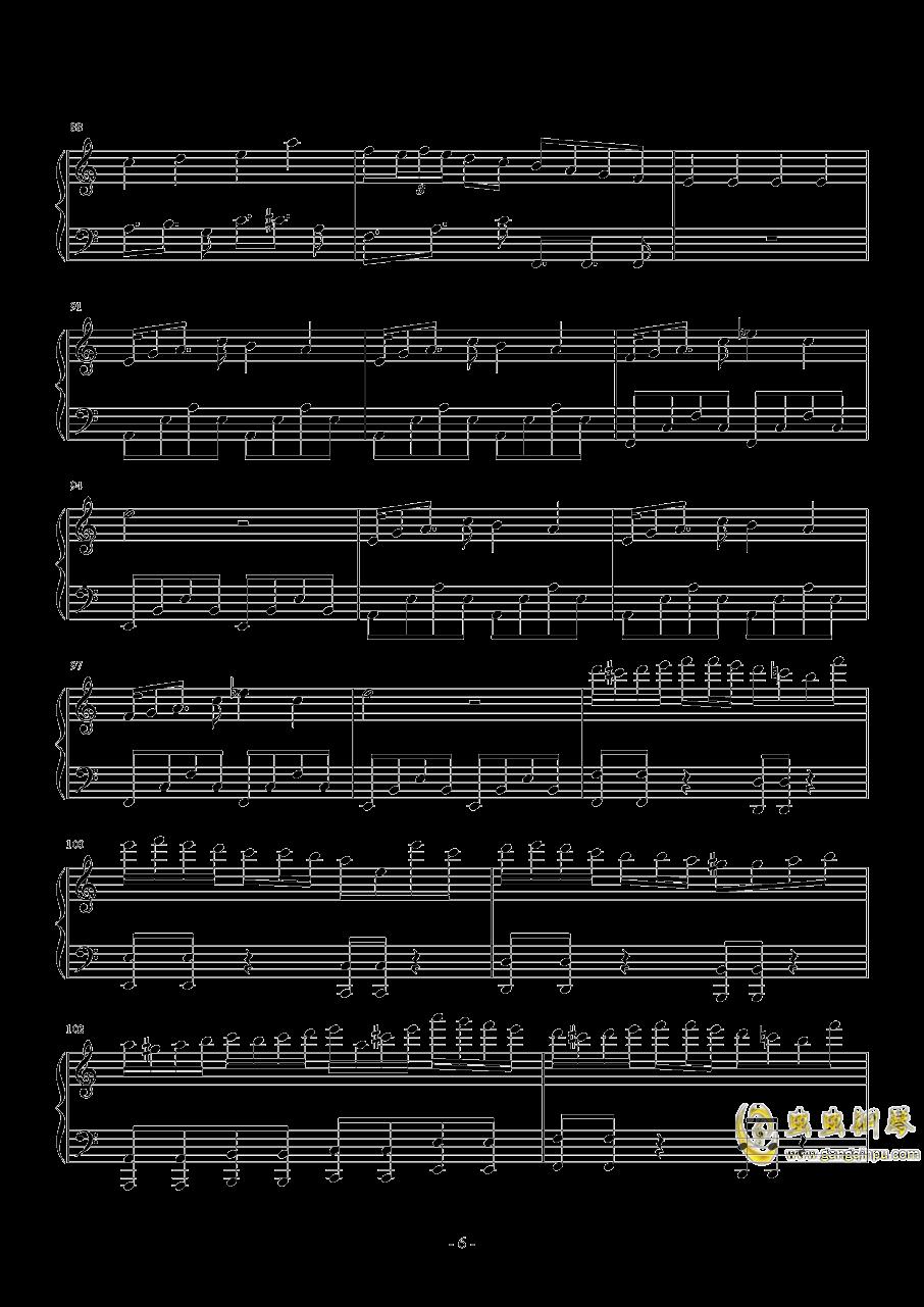 植物大战僵尸钢琴谱 第6页