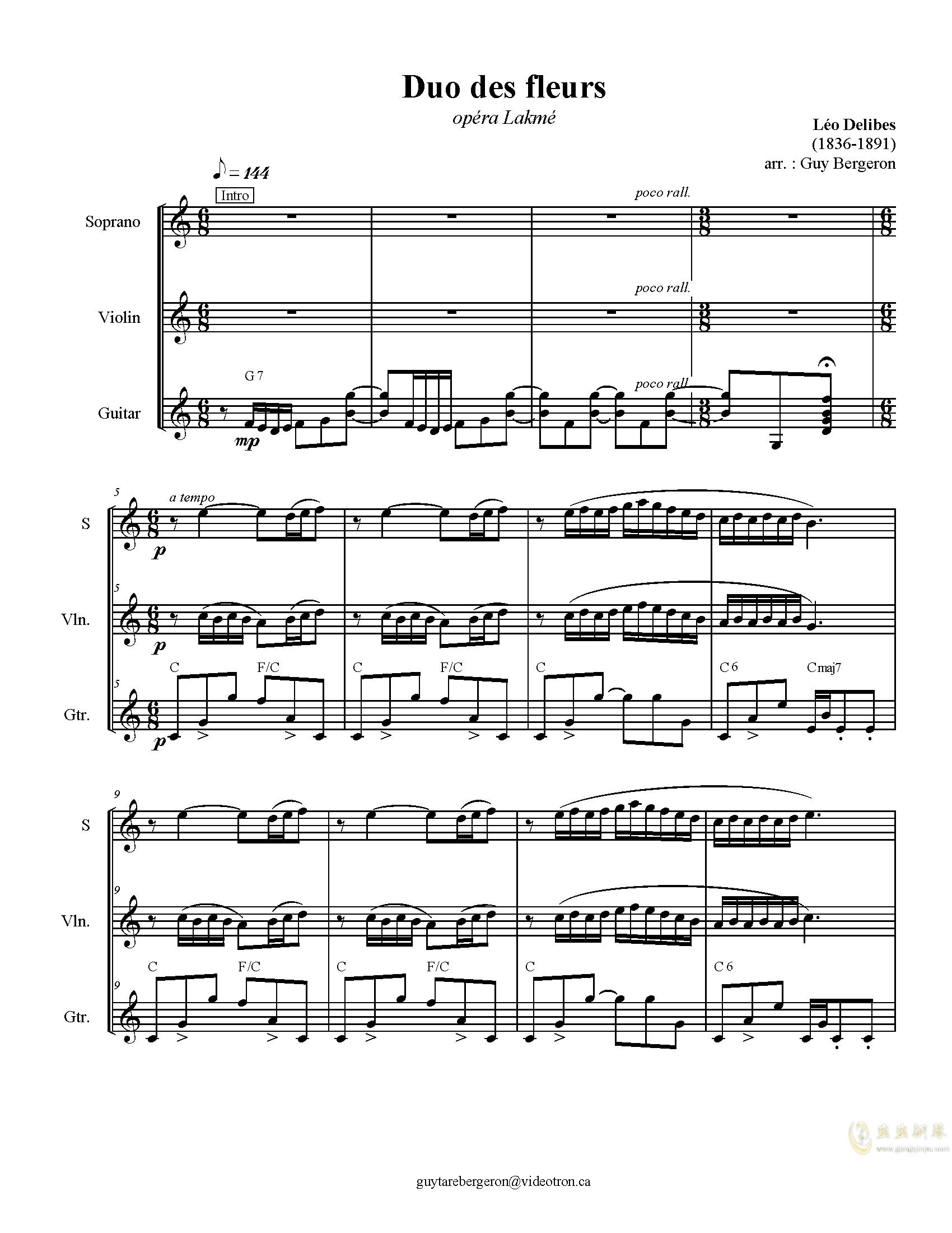 花之二重唱钢琴谱 第1页