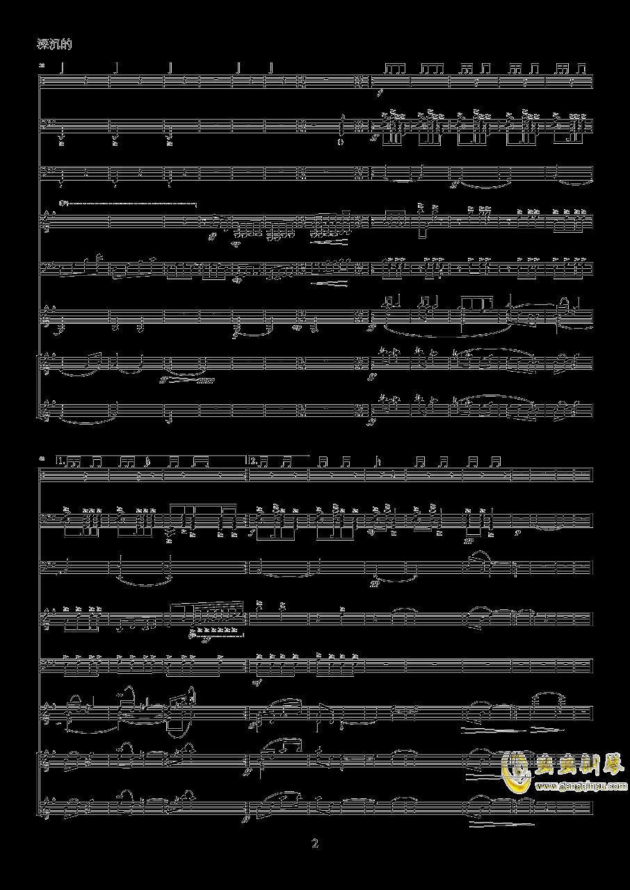 回梦游仙(合奏)钢琴谱 第2页