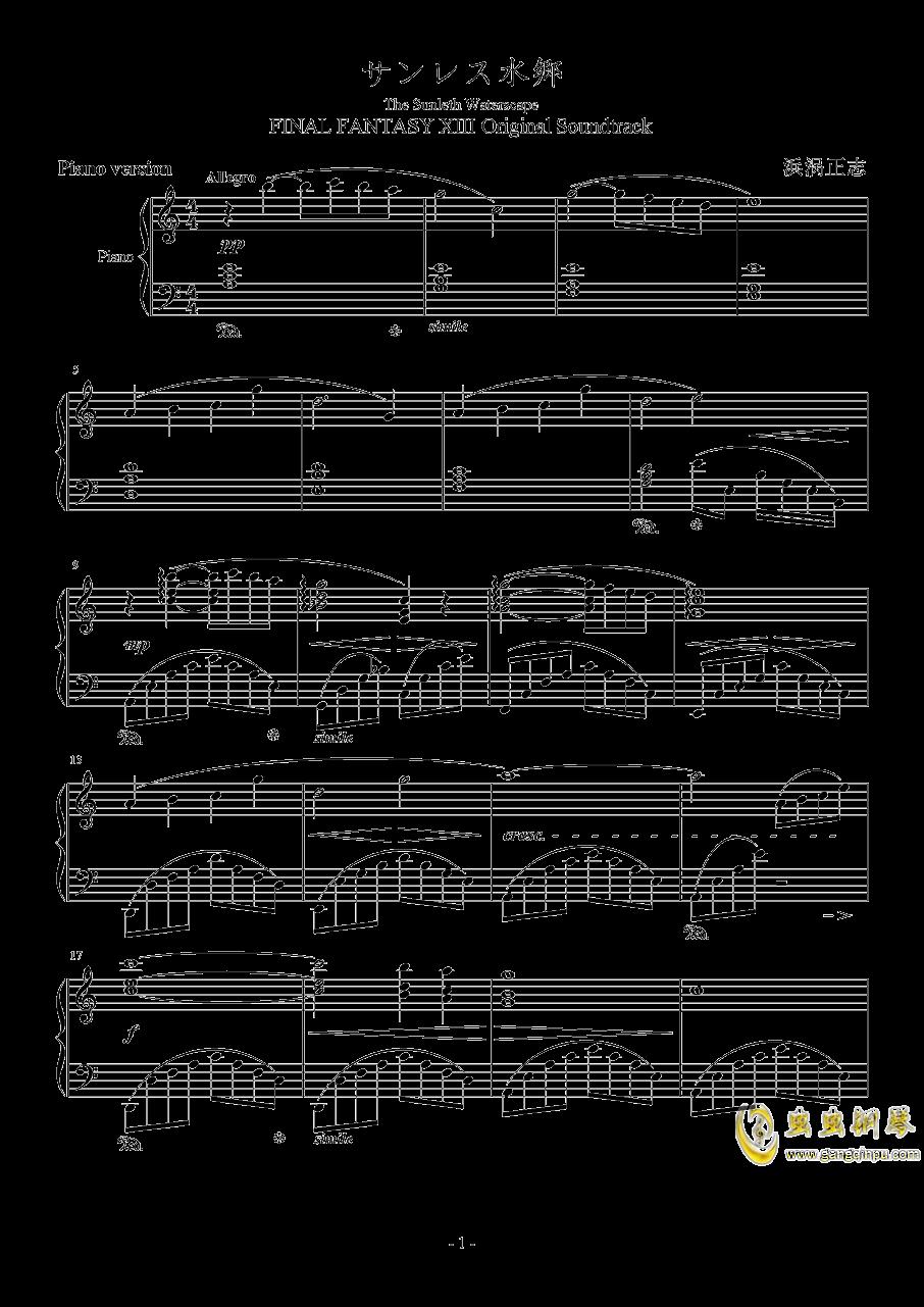 日落水乡钢琴谱 第1页