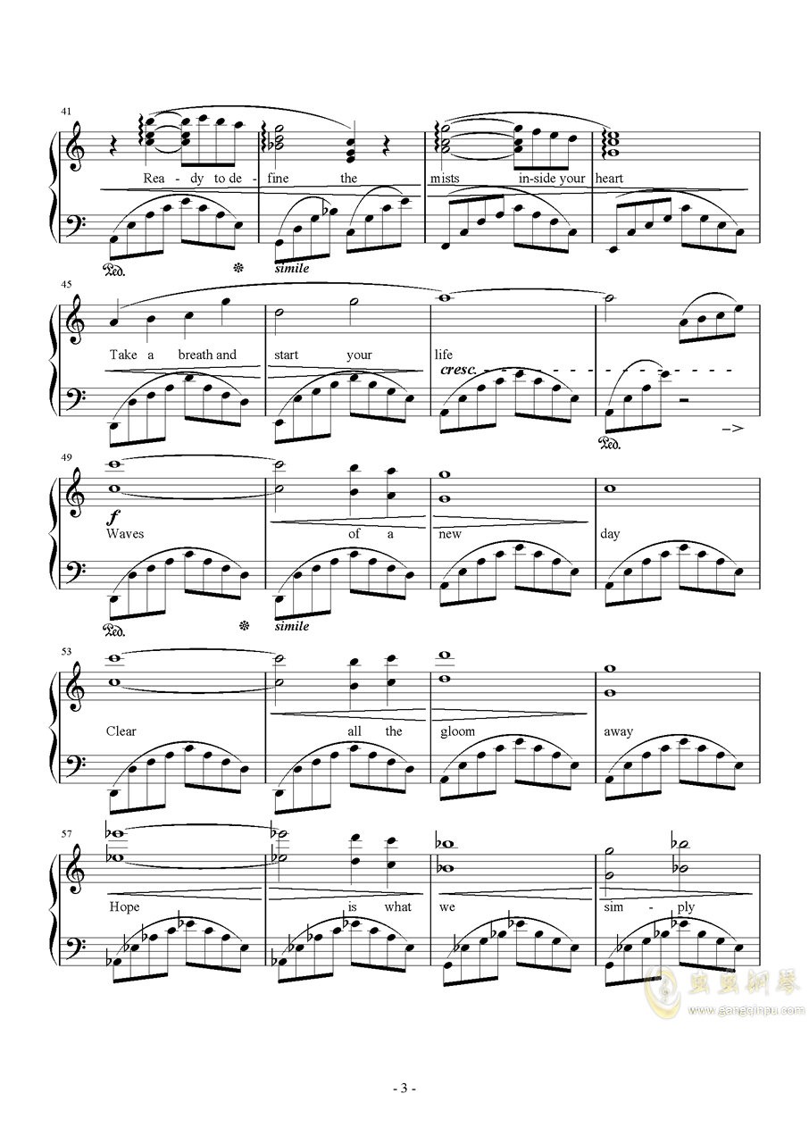 日落水乡钢琴谱 第3页