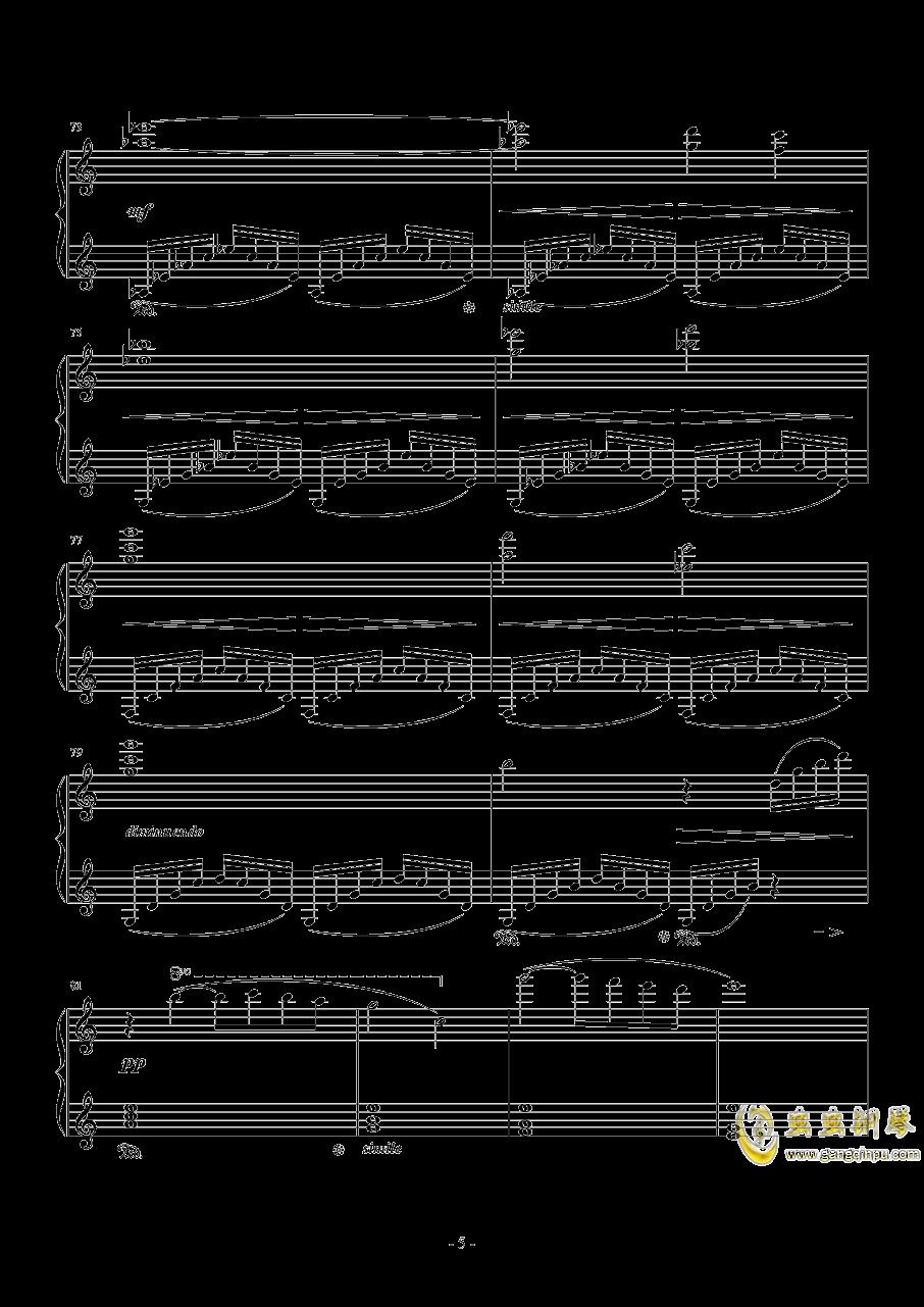 日落水乡钢琴谱 第5页