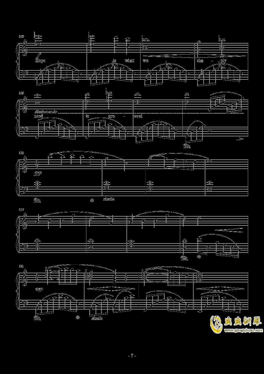 日落水乡钢琴谱 第7页