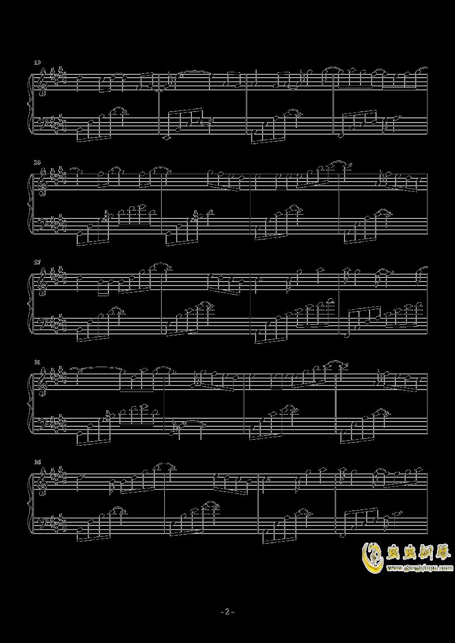 不仅仅是喜欢钢琴谱 第2页