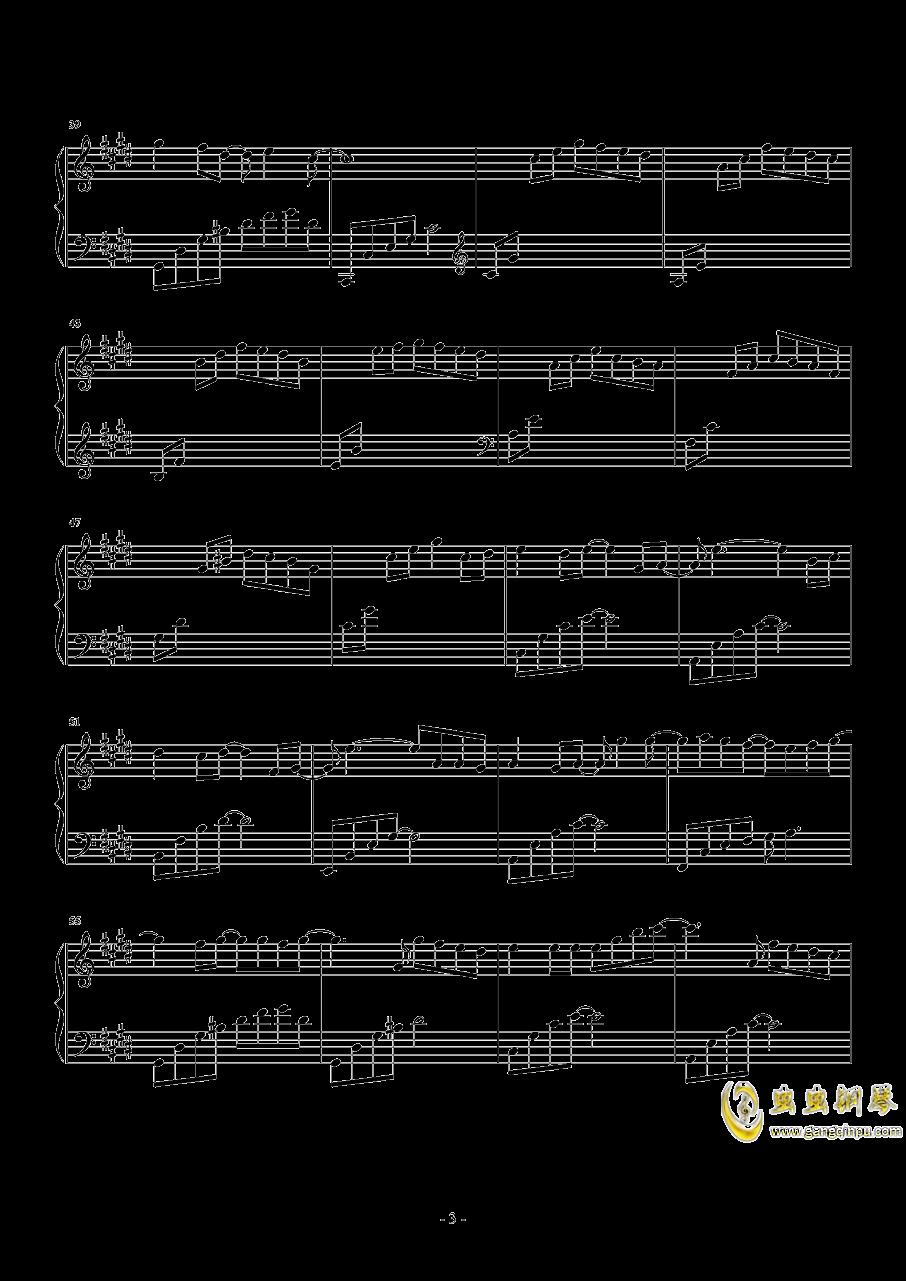 不仅仅是喜欢钢琴谱 第3页