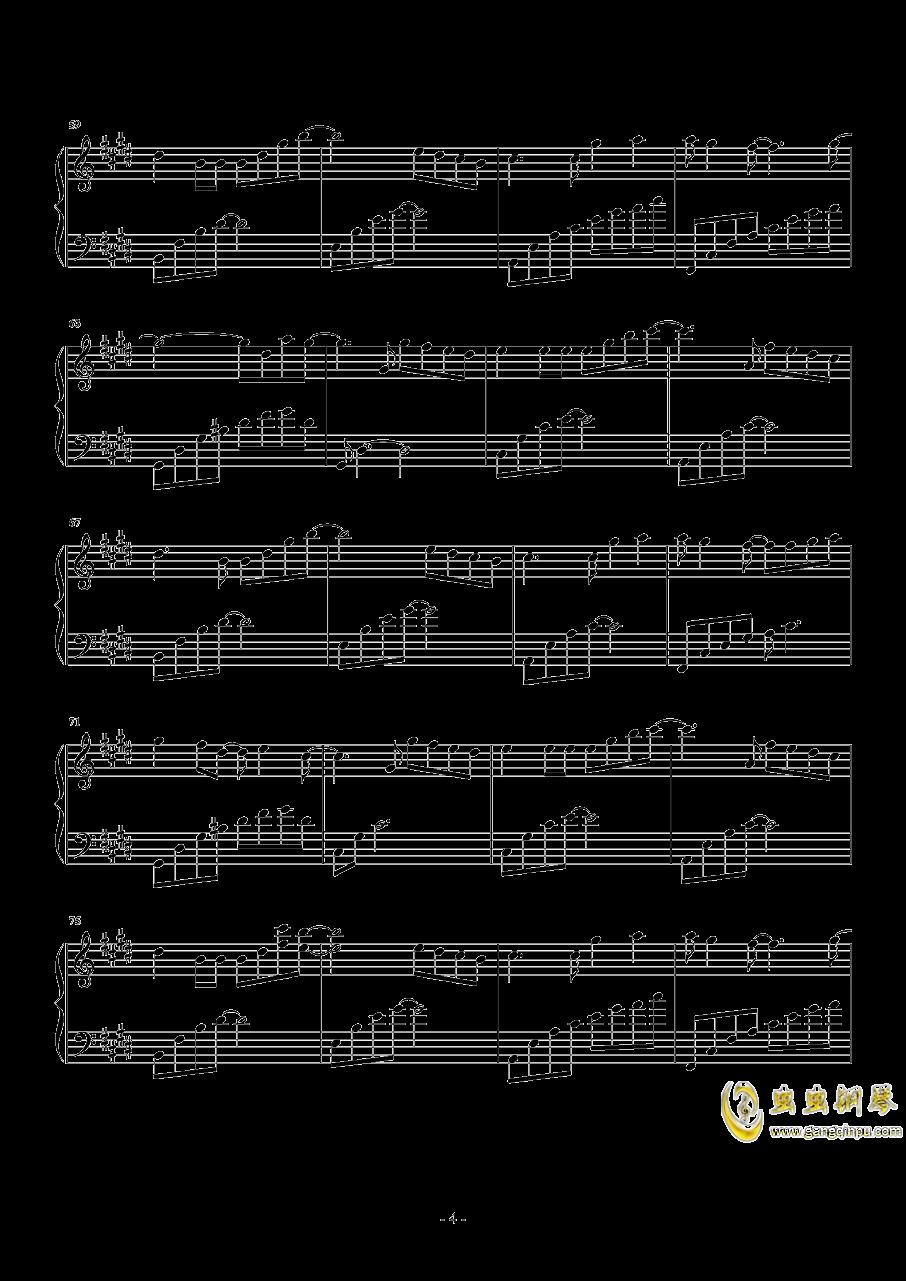 不仅仅是喜欢钢琴谱 第4页