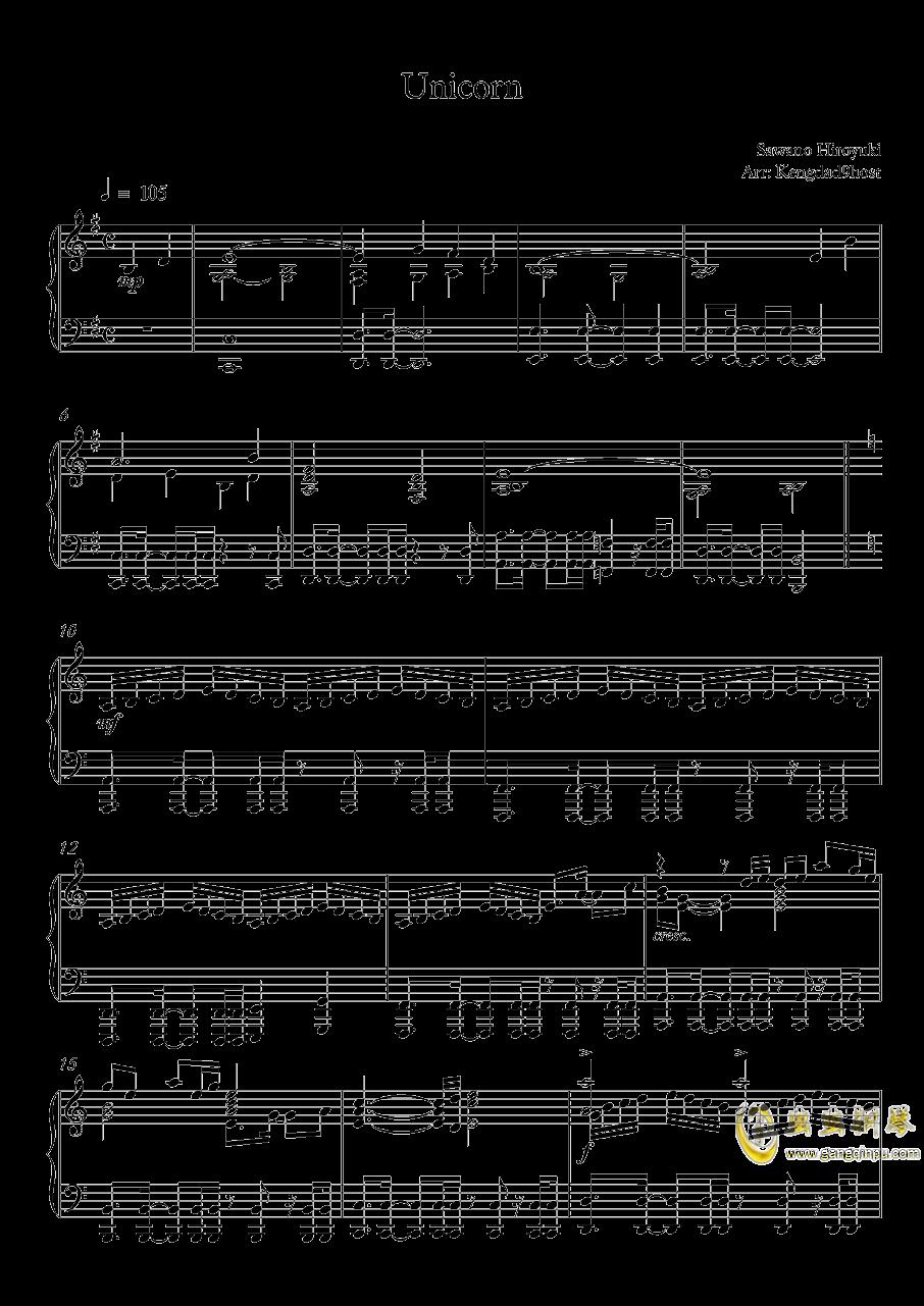 高达UC-Unicorn(改进版)钢琴谱 第1页