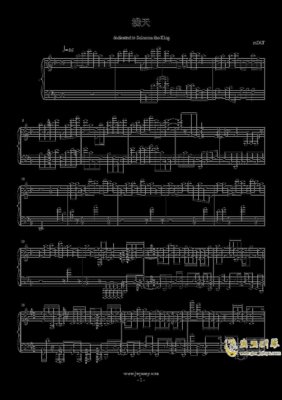 �M天�琴�V 第1�