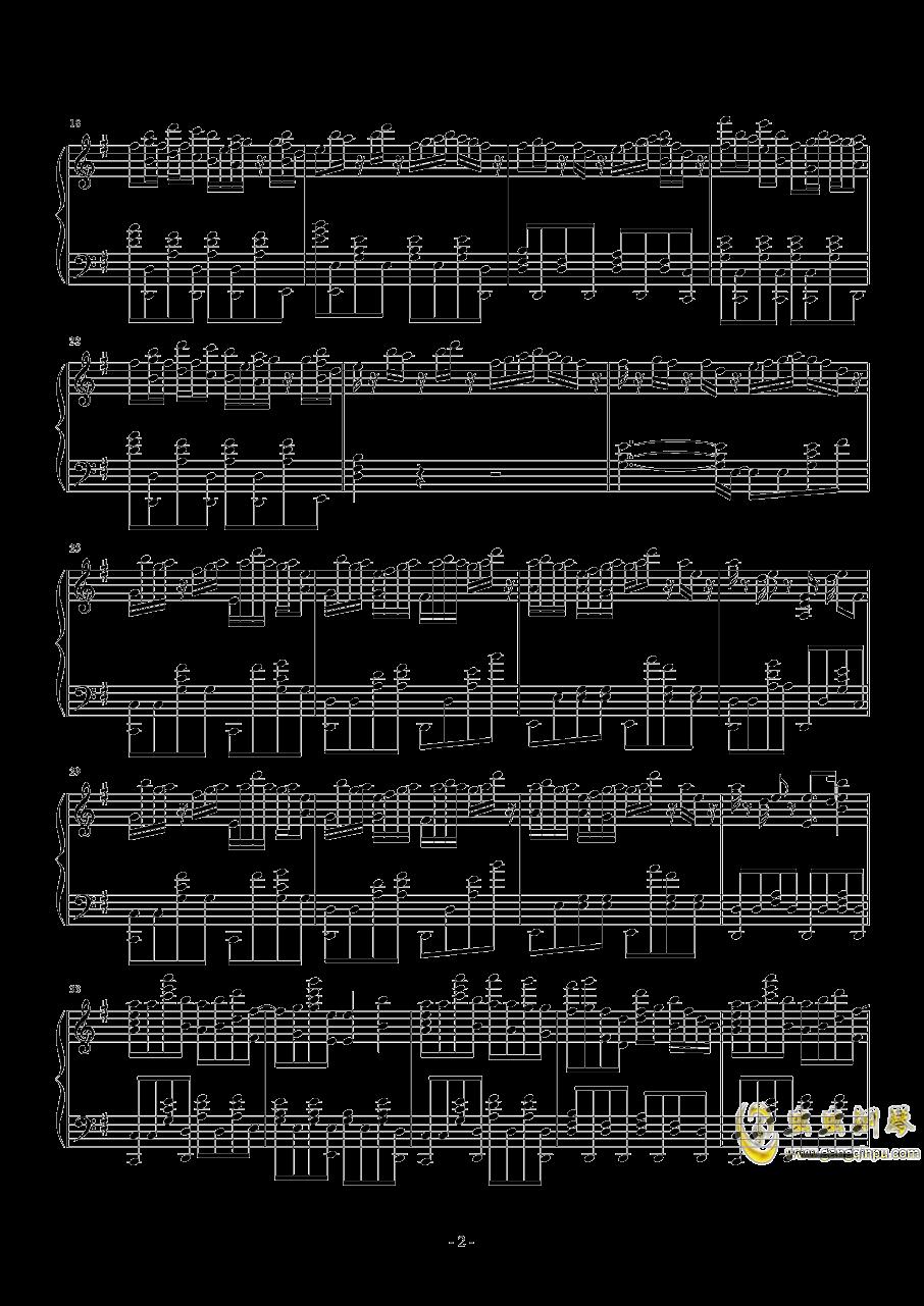 Oblivious 空之境界 钢琴谱 第2页
