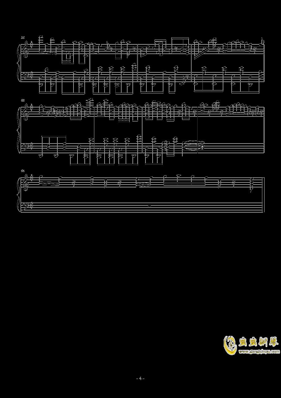 Oblivious 空之境界 钢琴谱 第4页