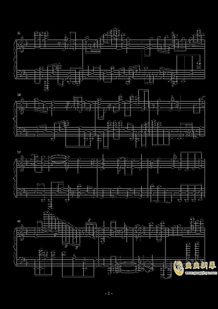 LAST STARDUST Fate钢琴谱 第3页