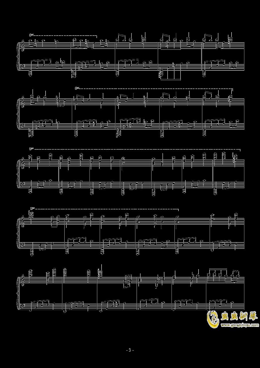 一合一往来钢琴谱 第3页