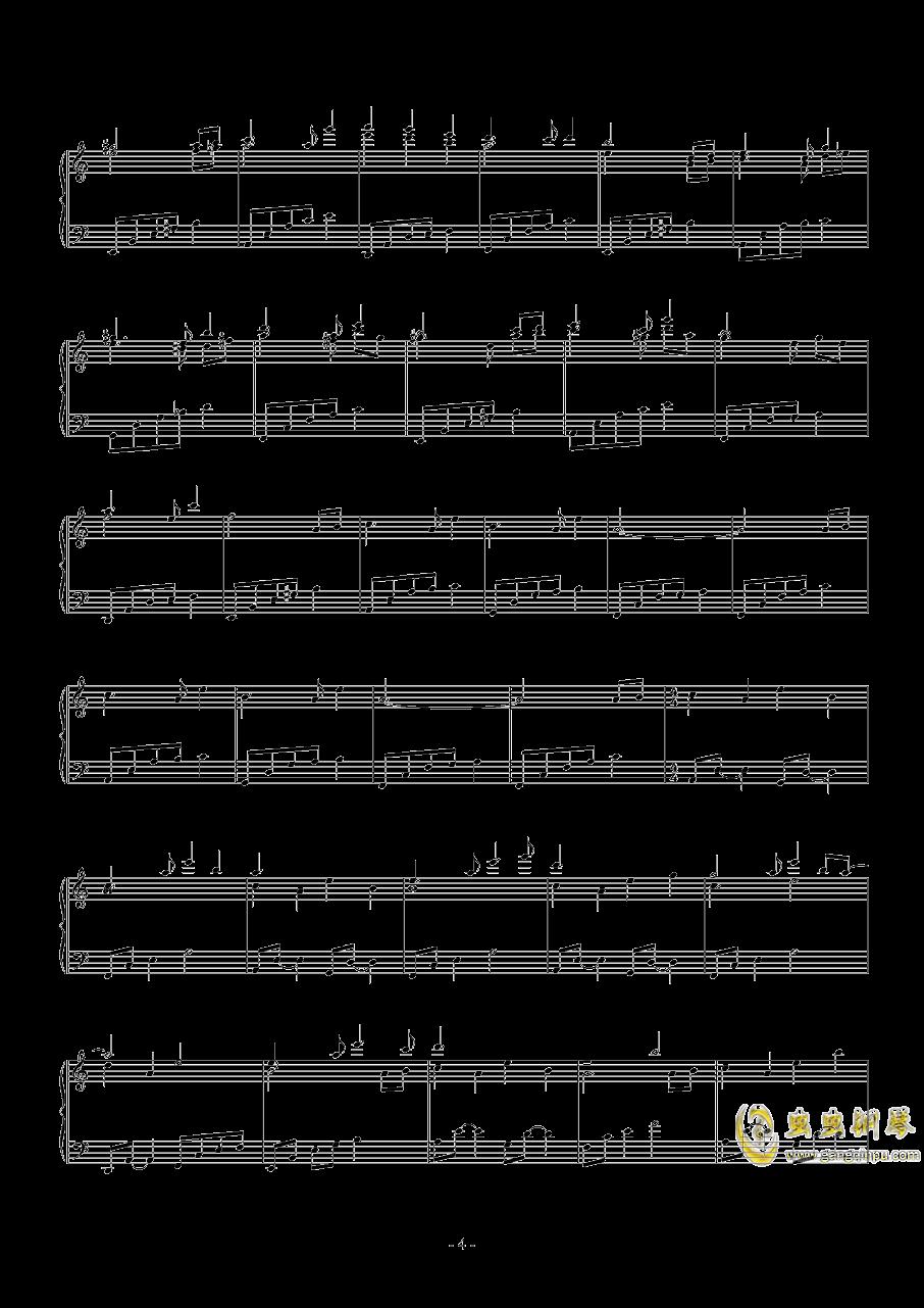 一合一往来钢琴谱 第4页