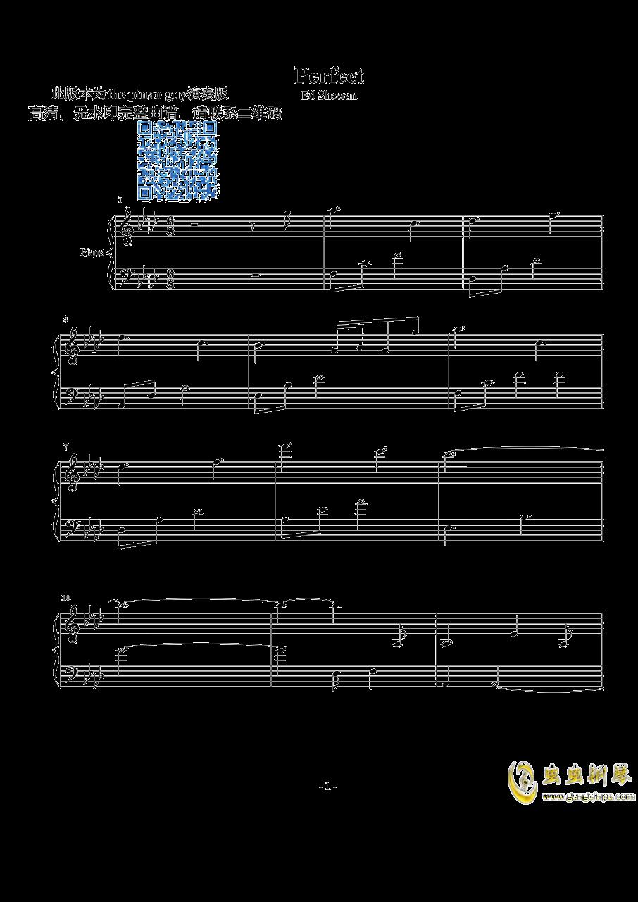 Perfect钢琴谱 第1页