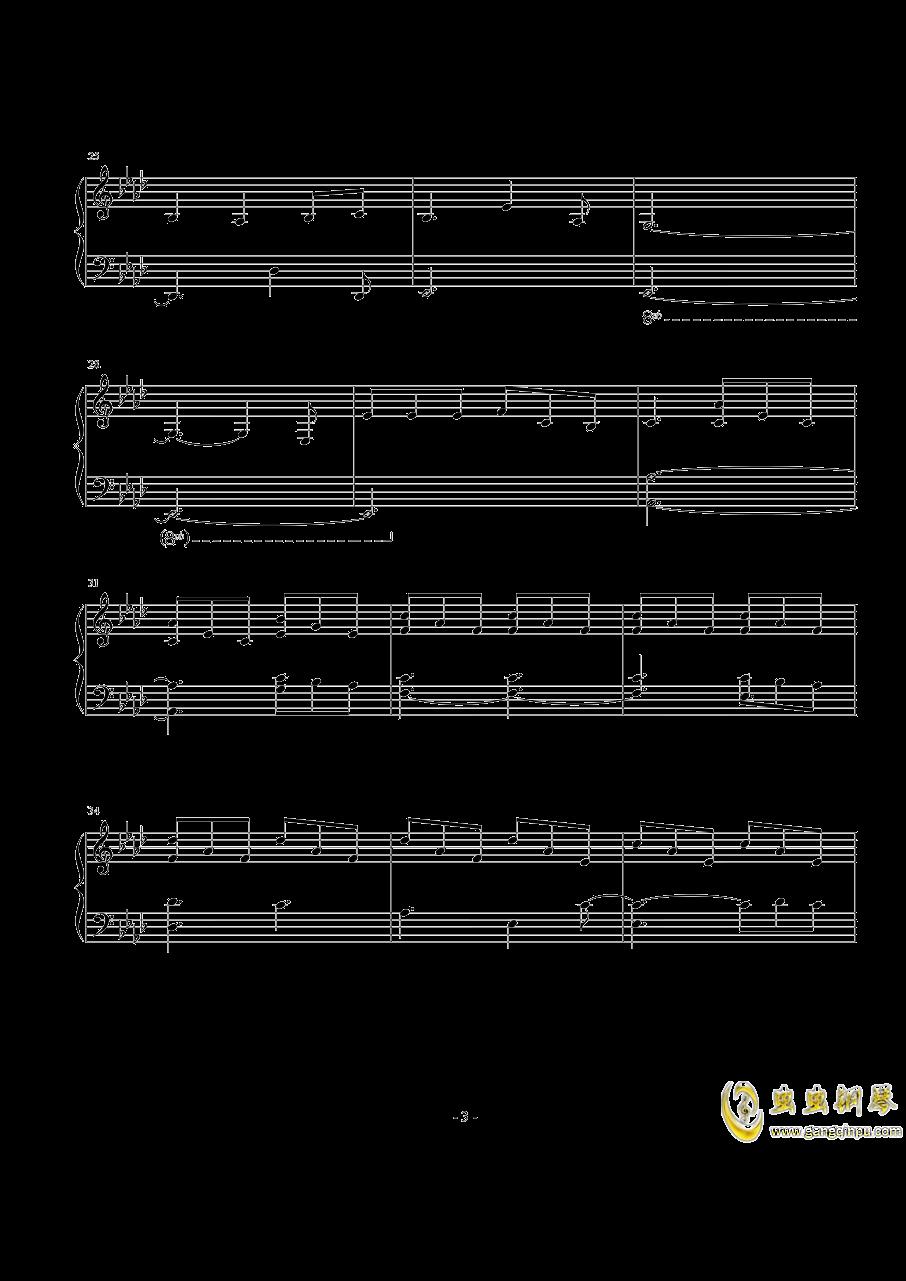 Perfect钢琴谱 第3页
