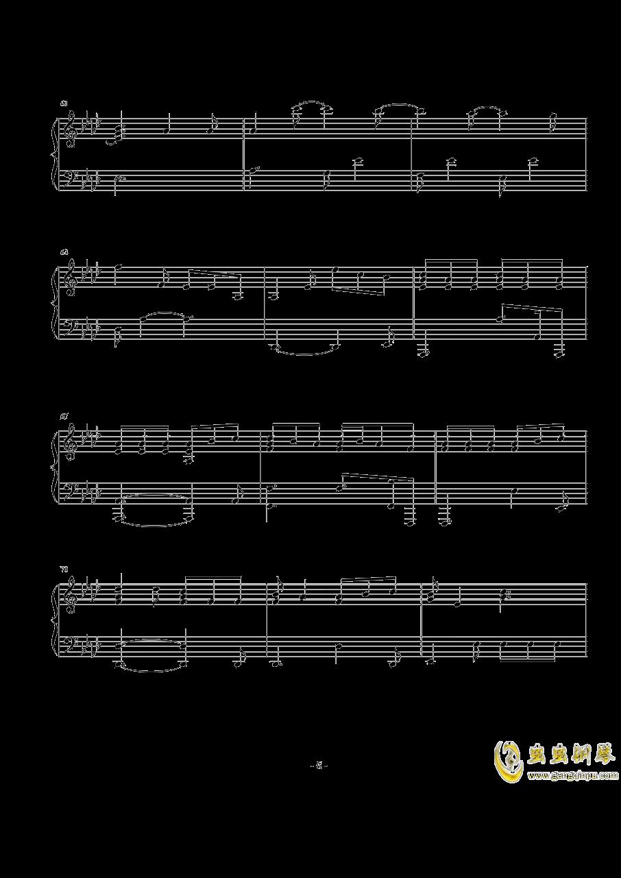 Perfect钢琴谱 第6页