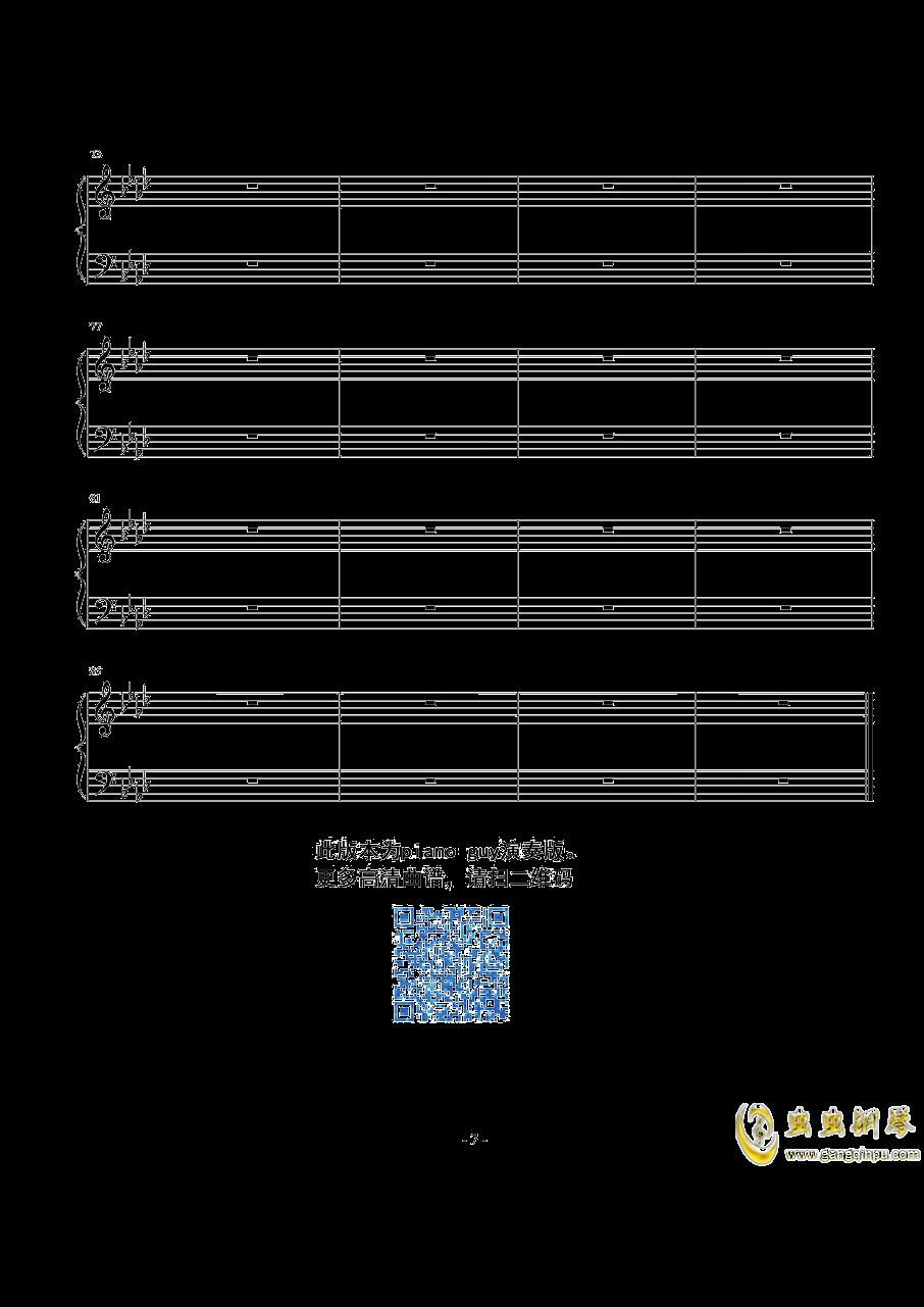 Perfect钢琴谱 第7页