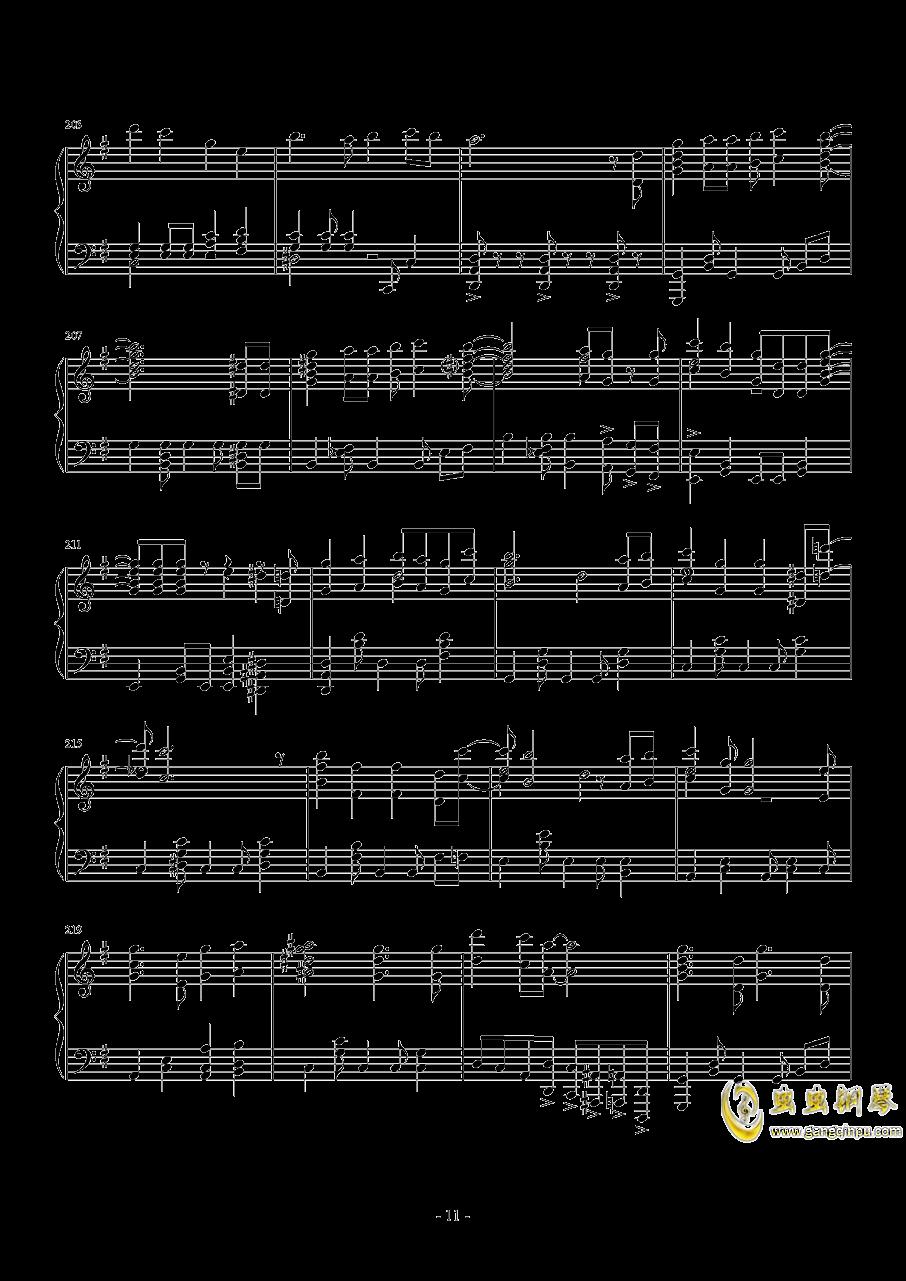明日も 钢琴谱 第11页