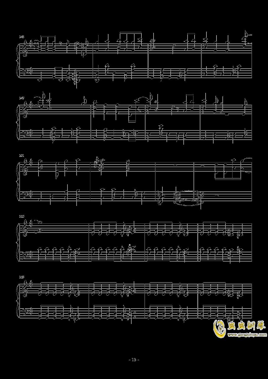 明日も 钢琴谱 第13页