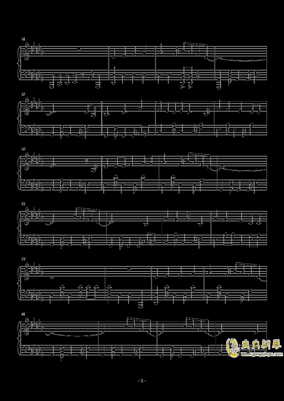 明日も 钢琴谱 第2页