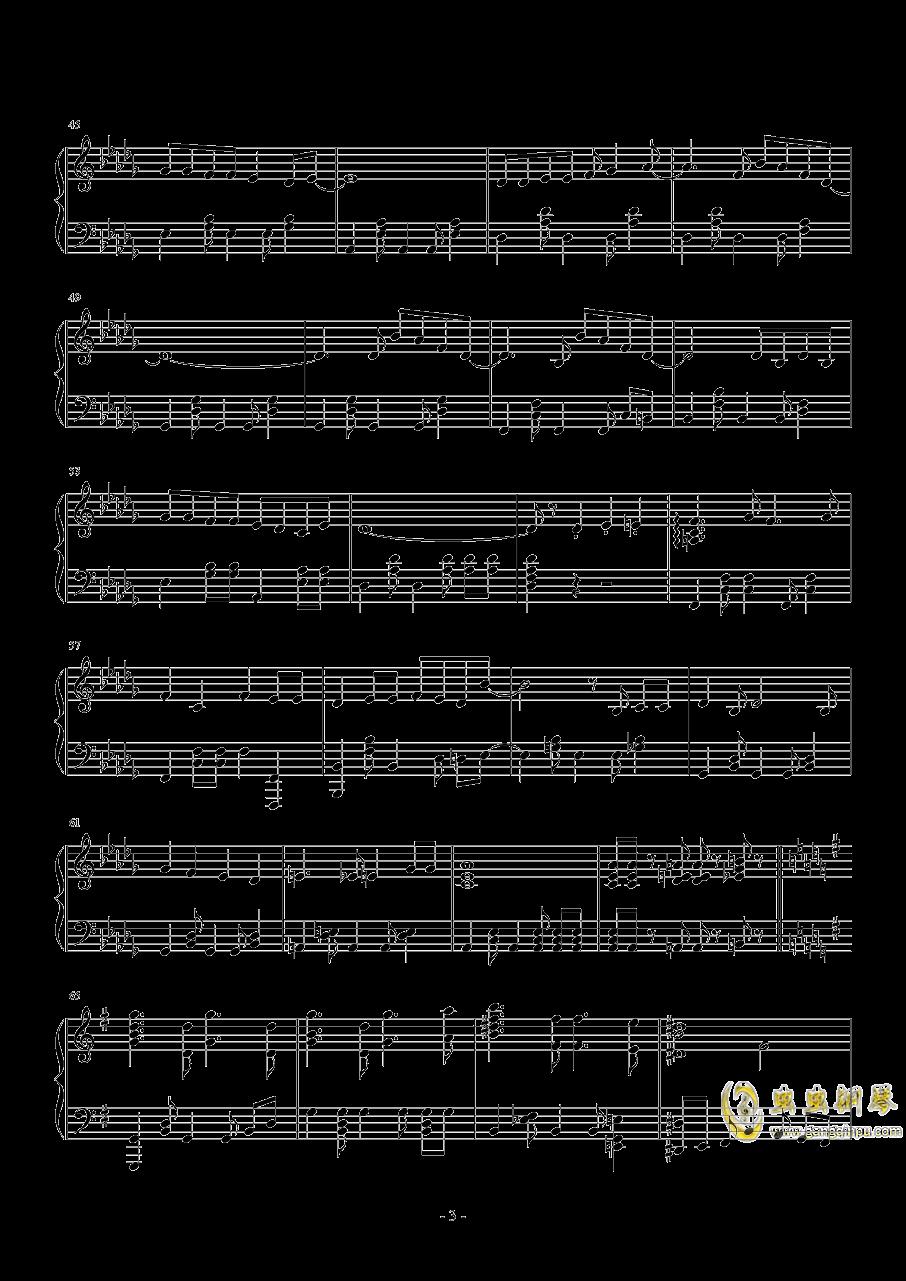 明日も 钢琴谱 第3页