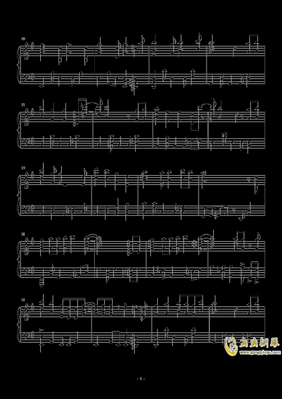 明日も 钢琴谱 第4页