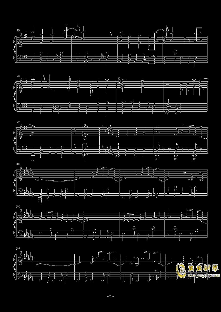 明日も 钢琴谱 第5页