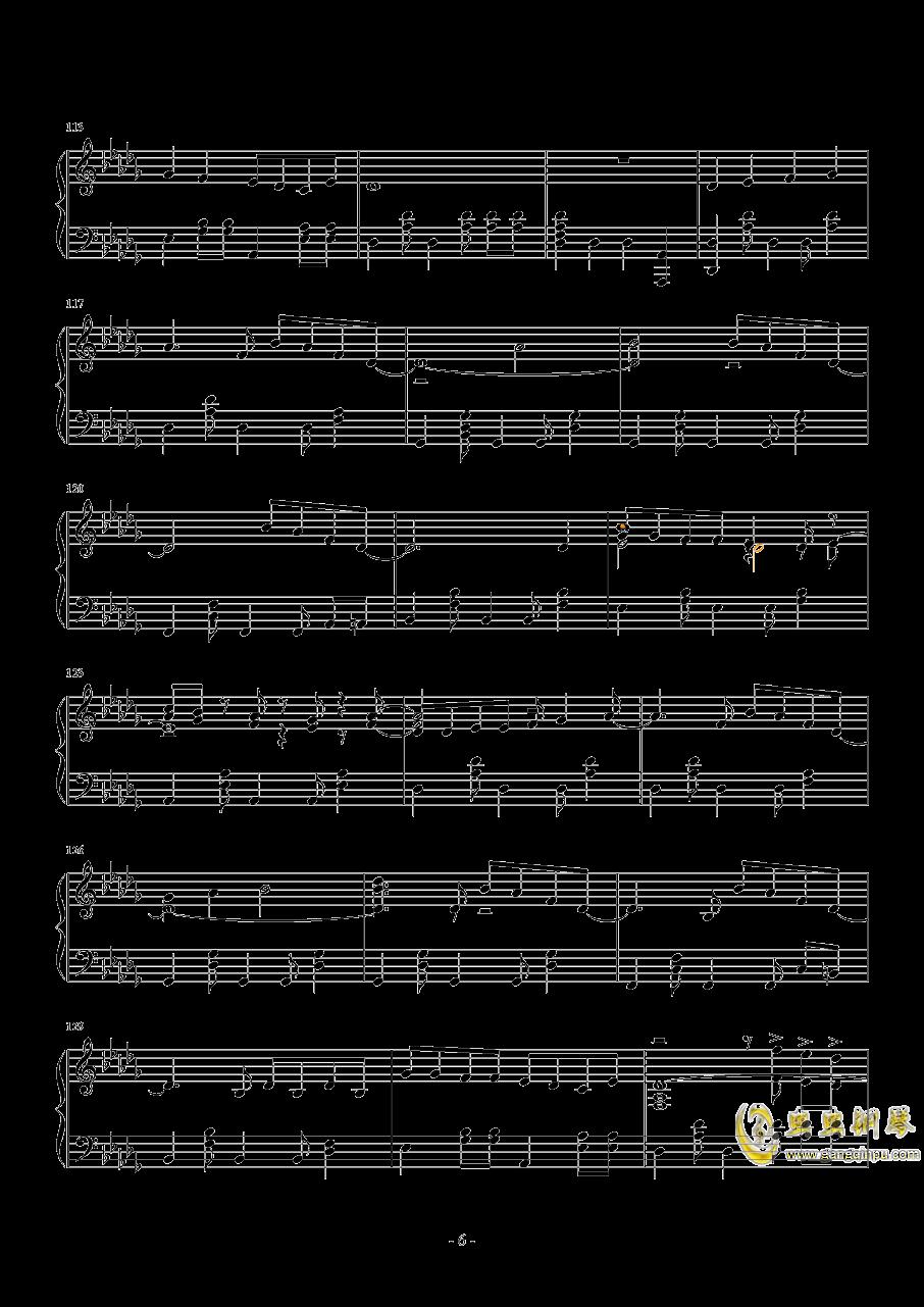 明日も 钢琴谱 第6页