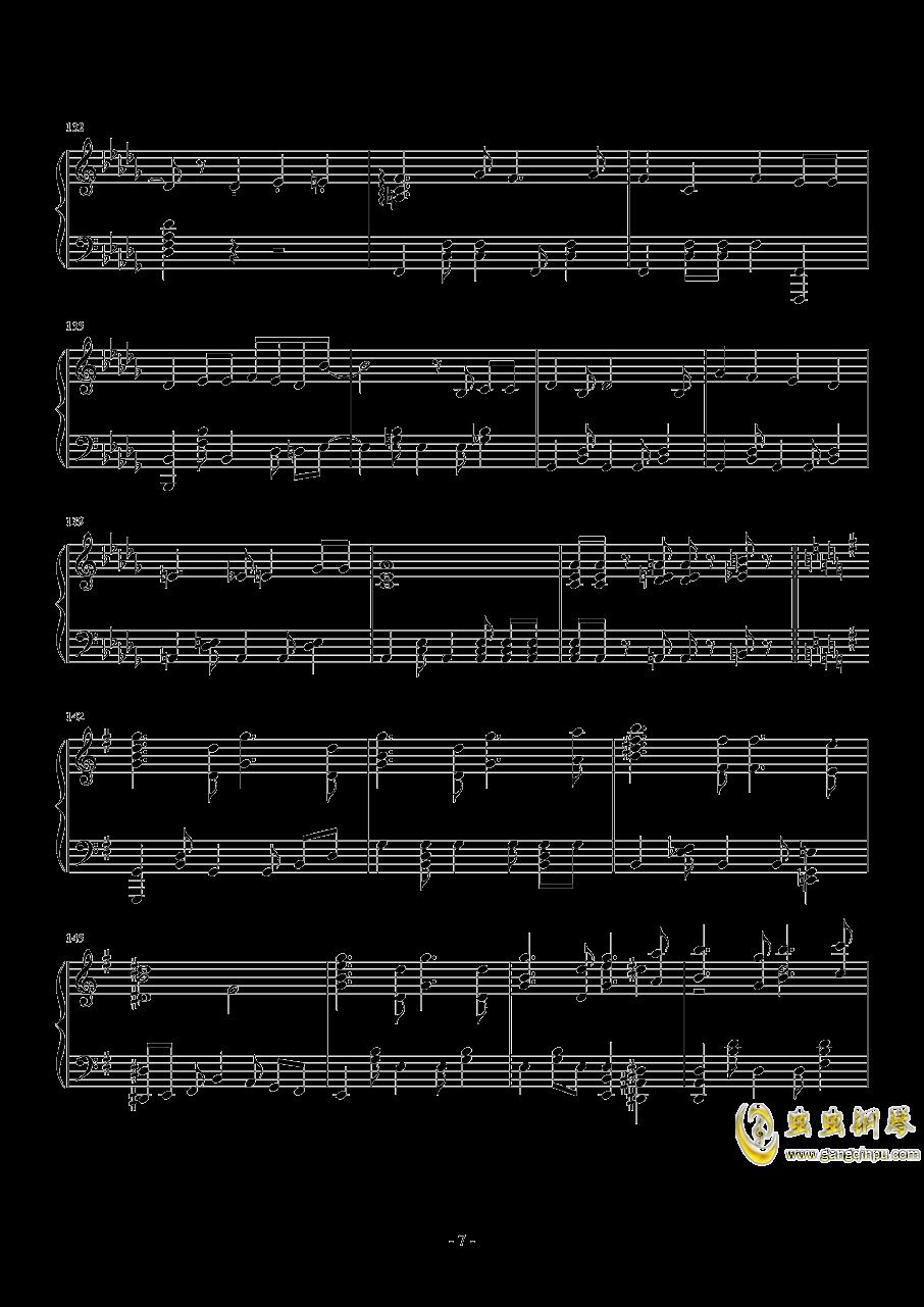 明日も 钢琴谱 第7页