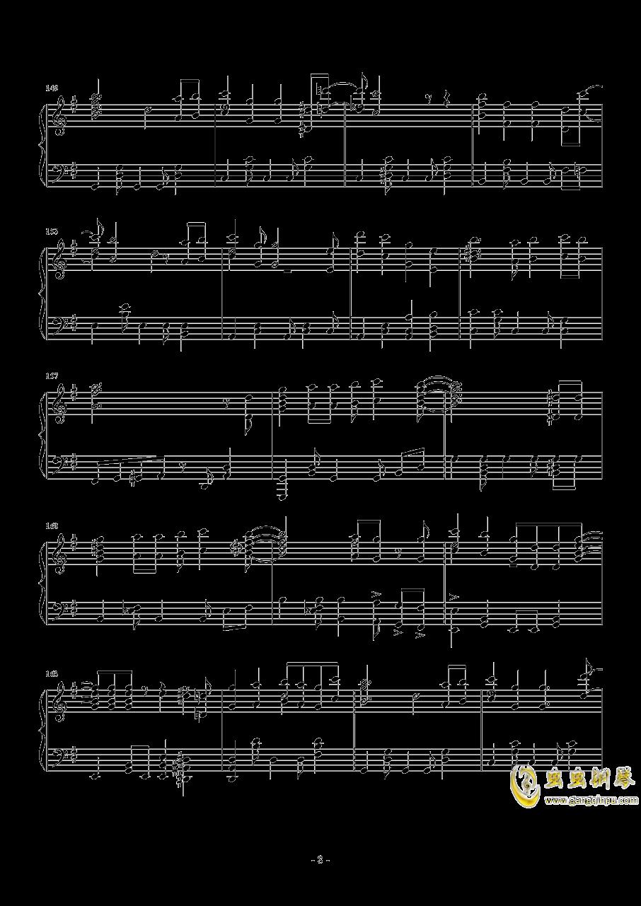 明日も 钢琴谱 第8页