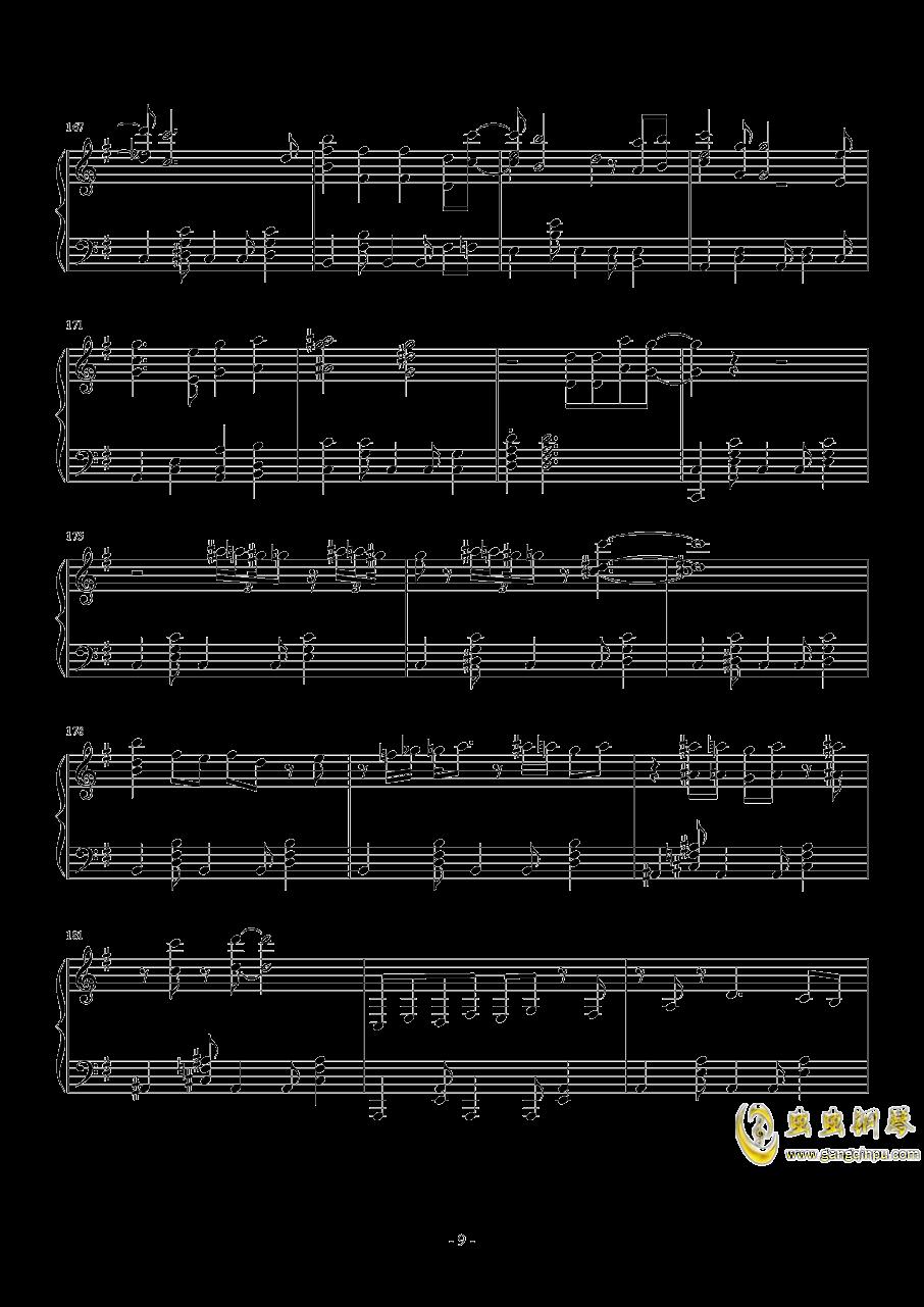 明日も 钢琴谱 第9页