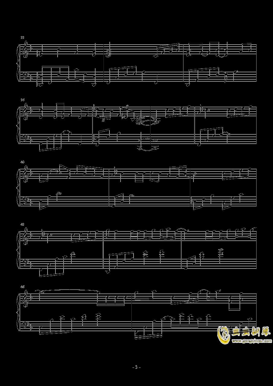 爱了很久的朋友钢琴谱 第3页