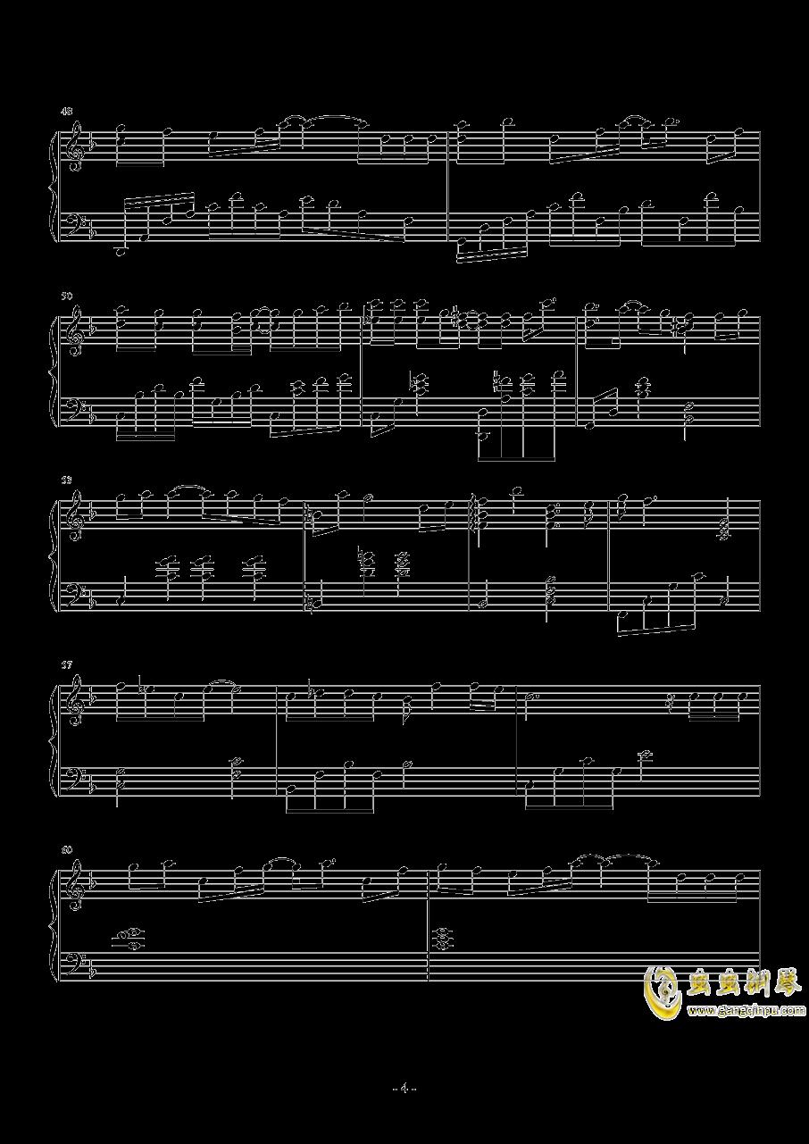 爱了很久的朋友钢琴谱 第4页